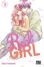 Real Girl 9