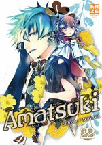 Amatsuki # 22