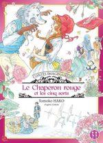 Contes Imaginaires T.3 Manga
