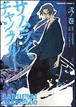 Samurai Champloo 2 Manga