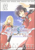 Kidou Senshi Gundam SEED Destiny - The Edge Desire 2 Manga