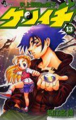 Kenichi - Le Disciple Ultime 13