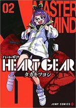 Heart Gear 2 Manga