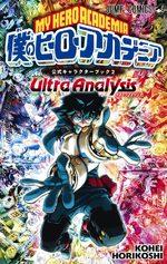My hero academia - Ultra Archive 2 Fanbook
