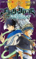Black Clover - Quartet knights 3 Manga