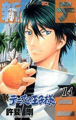 Shin Tennis no Oujisama # 14