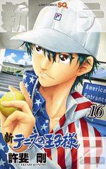 Shin Tennis no Oujisama # 16