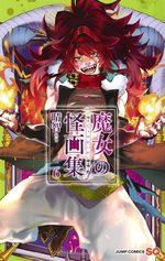 La malédiction de Loki 6 Manga
