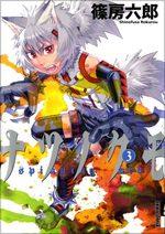 Spinning Web 3 Manga