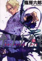Spinning Web 5 Manga