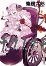 Spinning Web 6 Manga