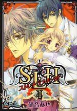Stray Love Hearts 4 Manga