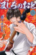 Mashiro no Oto 10