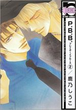 P.B.B. Play Boy Blues 2 Manga
