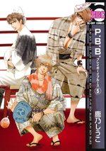 P.B.B. Play Boy Blues 5 Manga