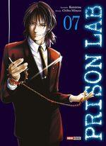 Prison Lab 7 Manga