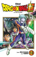 Dragon Ball Super # 10