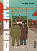 Sengo 1 Manga