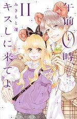 Kiss me at midnight 11 Manga