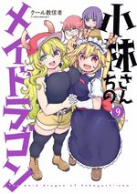Miss Kobayashi's Dragon Maid 9