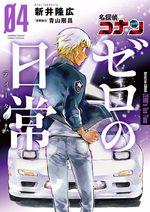 Zero no Nichijou # 4