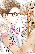 Mon coloc' d'enfer 7 Manga
