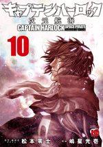 Capitaine Albator : Dimension voyage 10 Manga