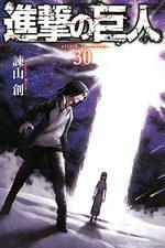 L'Attaque des Titans # 30