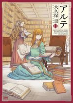 Arte 11 Manga