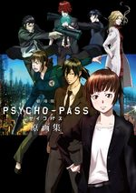 Psycho-Pass the Movie Original Drawing Collection 1 Artbook