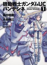 Mobile Suit Gundam Uc # 1