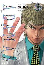 Adamas 5 Manga