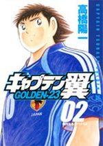 Captain Tsubasa - Golden 23 2 Manga
