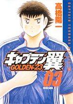 Captain Tsubasa - Golden 23 3 Manga