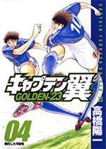 Captain Tsubasa - Golden 23 4 Manga