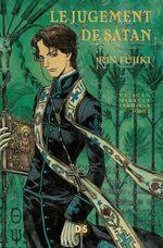 Vatican miracle examiner 2 Light novel