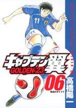Captain Tsubasa - Golden 23 6 Manga