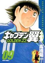Captain Tsubasa - Golden 23 9 Manga