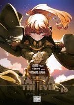 Tanya The Evil # 10