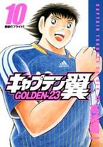 Captain Tsubasa - Golden 23 10 Manga