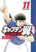 Captain Tsubasa - Golden 23 11 Manga