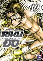 Riku-do - La rage aux poings 19