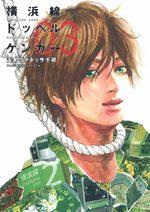 Doppelganger 3 Manga