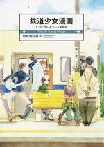 Tetsudô shôjo manga 1 Manga