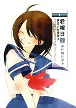 Tetsudô shôjo manga 3 Manga