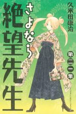 Sayonara Monsieur Désespoir 21 Manga