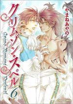 Crimson Spell 6 Manga