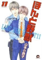 Like the Beast 11 Manga