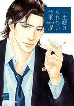 Isshou Tsuzukerarenai Shigoto 3 Manga