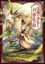 Alpi the Soul Sender 1 Manga